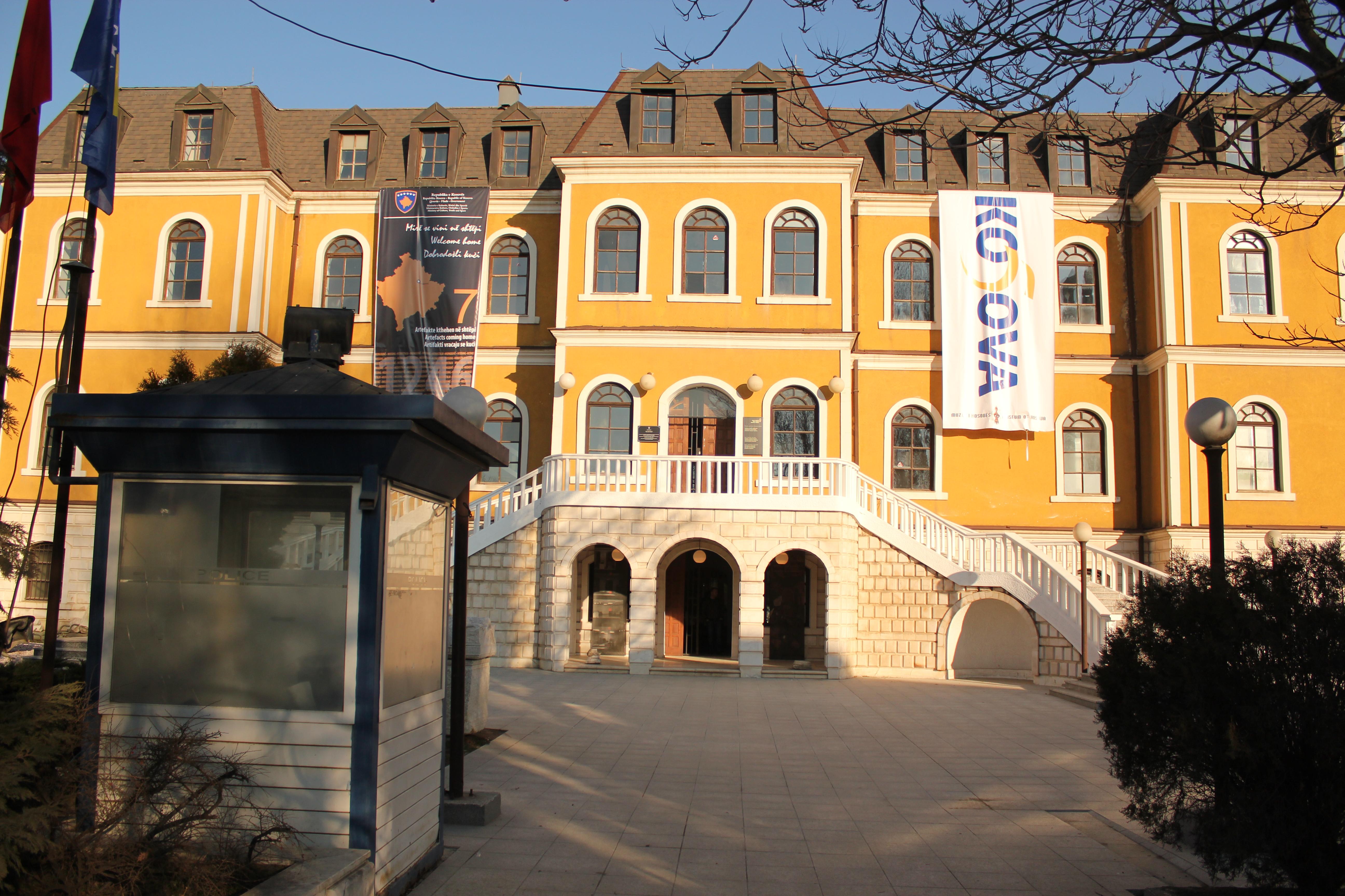 Museum; Pristina, Kosovo; 2013