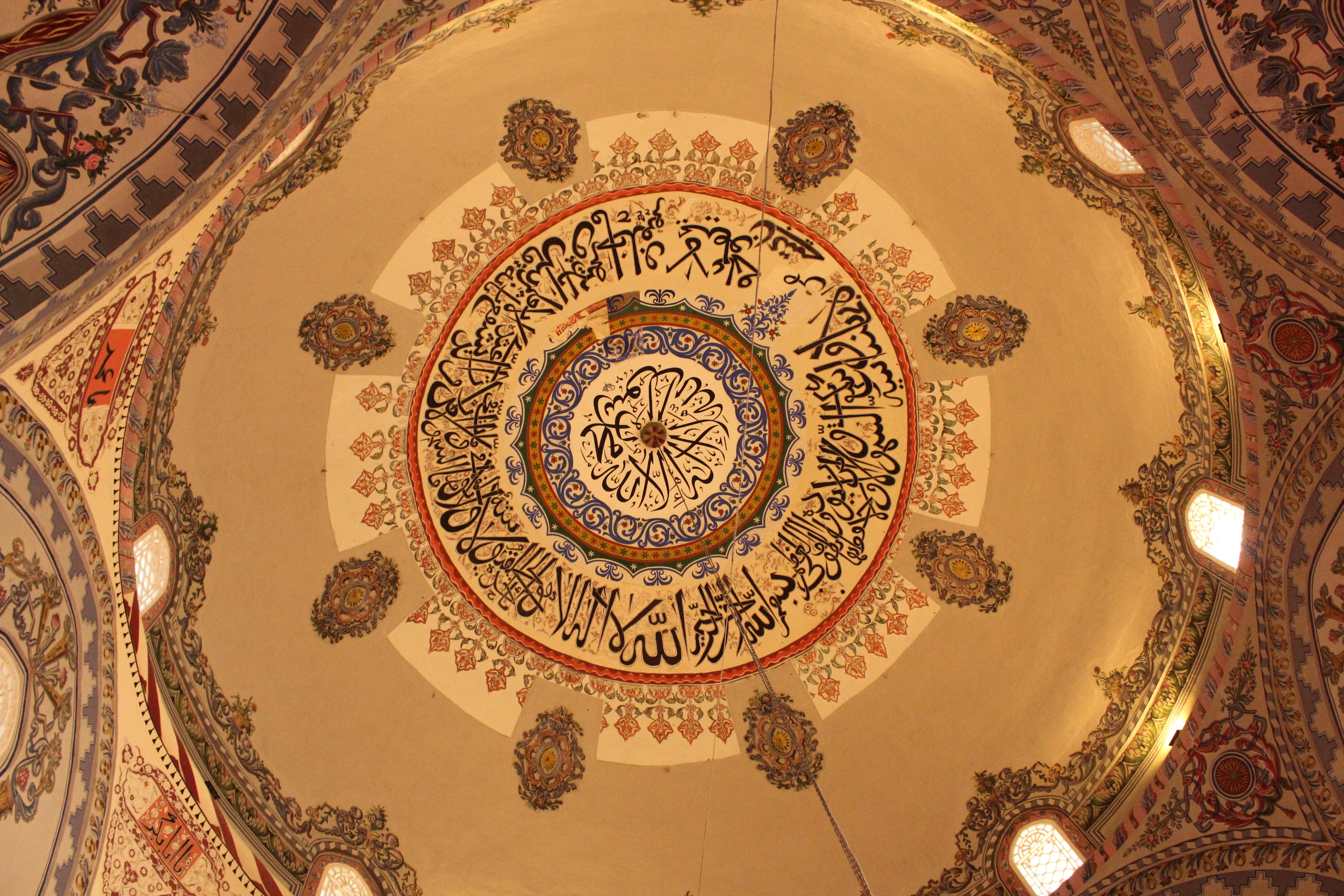 Mosque Ceiling; Prizren, Kosovo; 2013