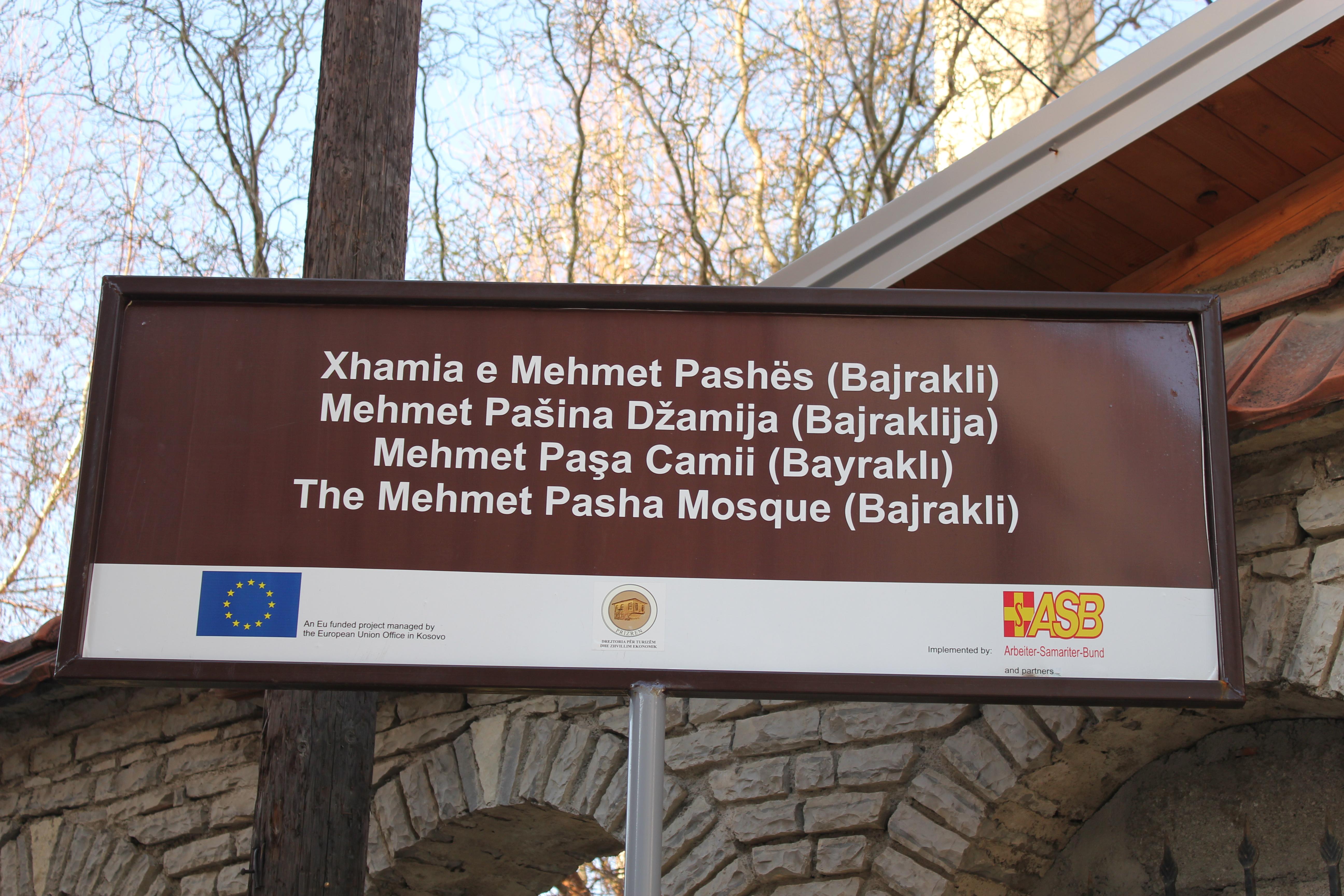 Mosque Entrance; Prizren, Kosovo; 2013