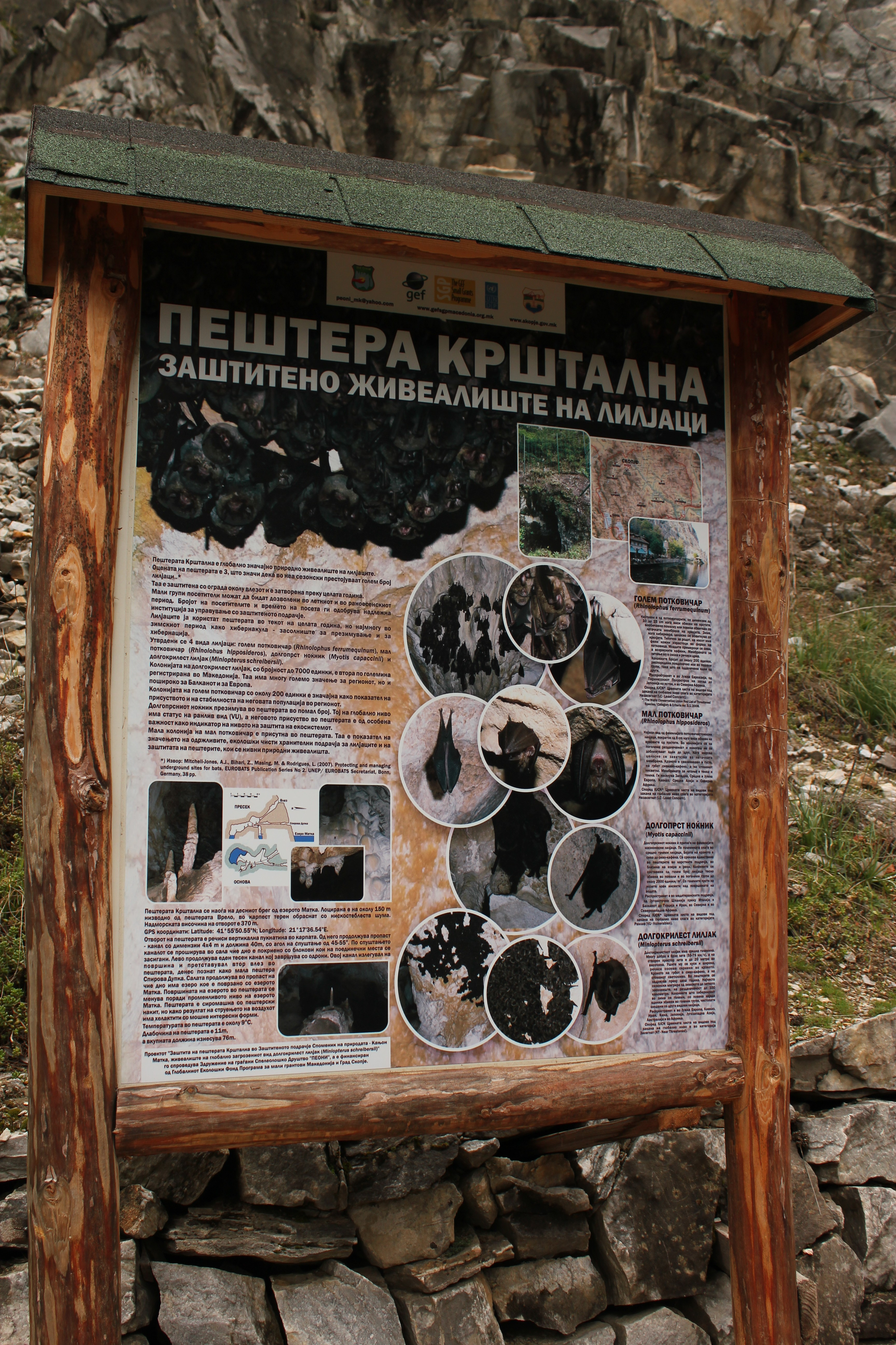 Nature of Matka; Matka, Republic of Macedonia; 2013