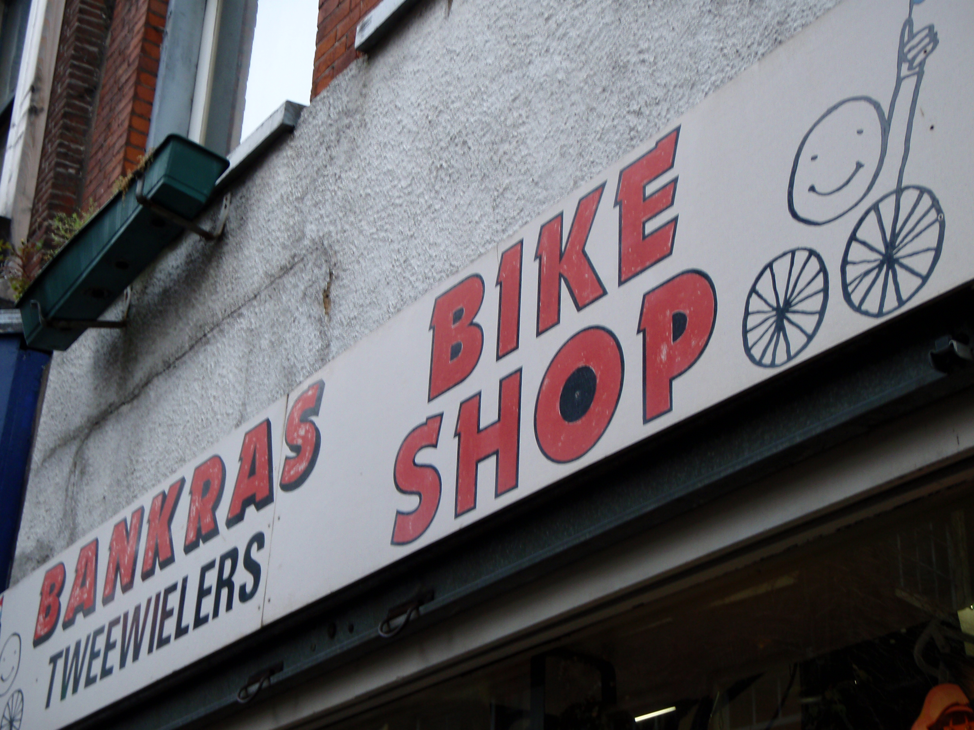 Bike Shop; Amsterdam, Netherlands; 2010