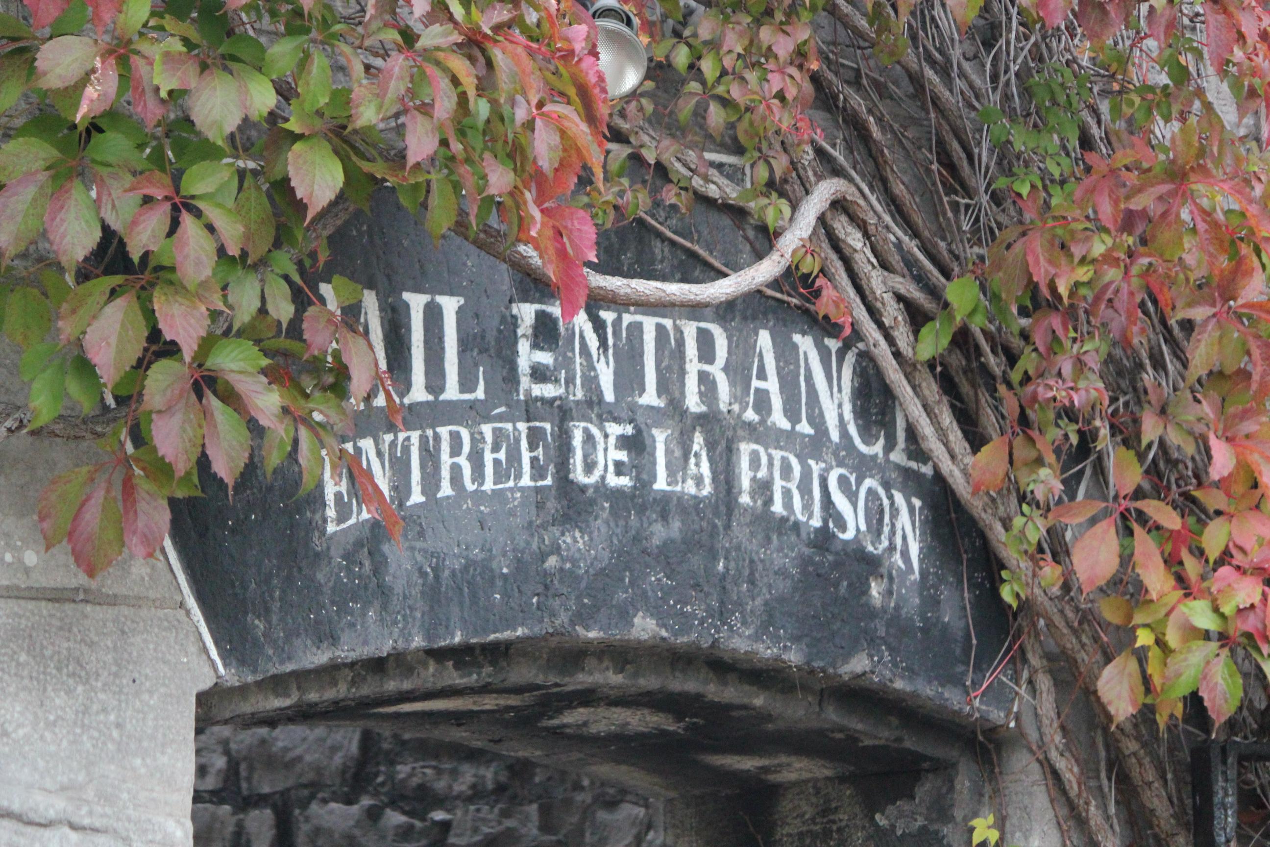 Entrance to Prison; Ottawa, Canada; 2011