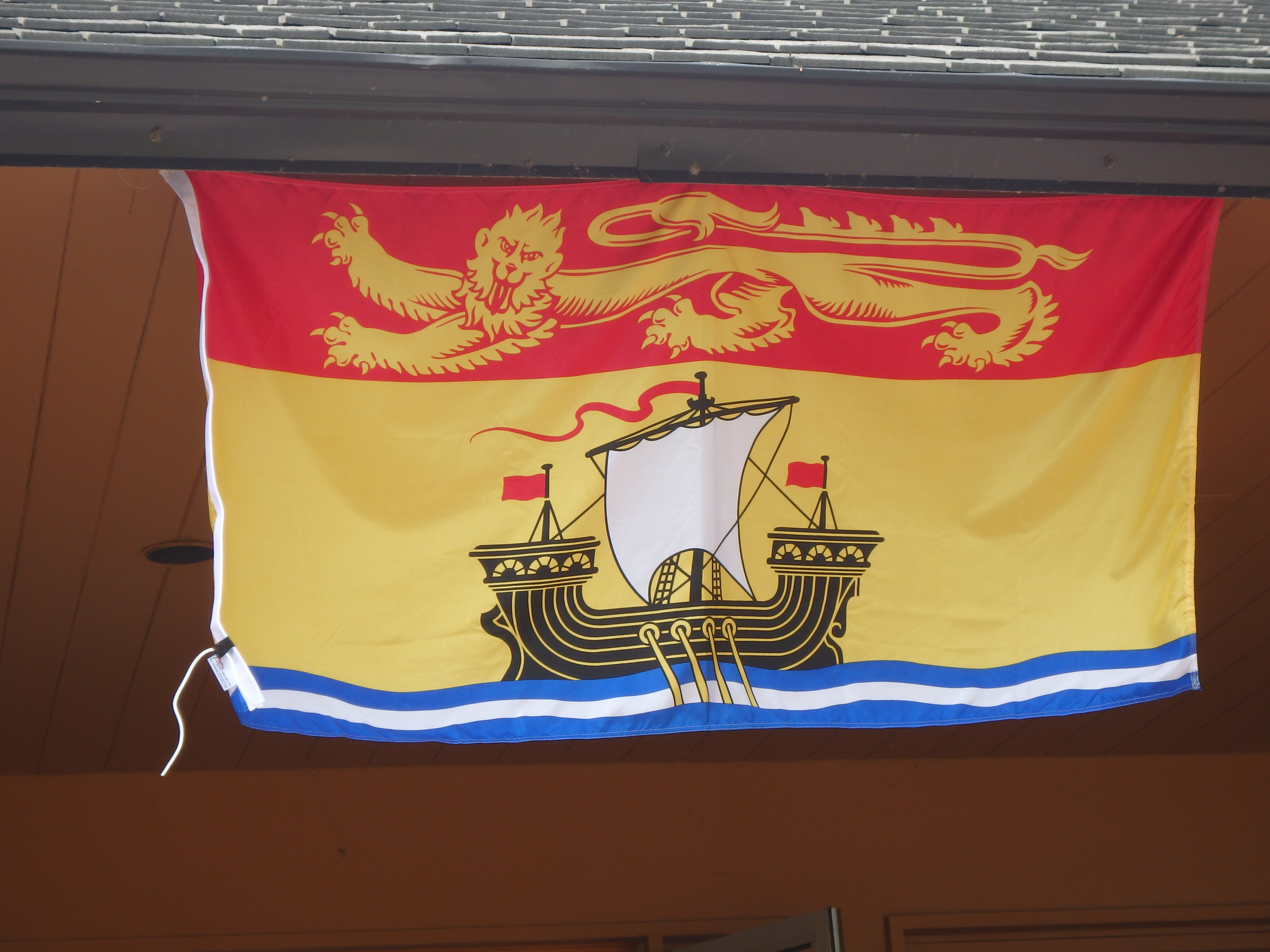 The Machault Flag; Sugarloaf Provincial Park, New Brunswick; 2015